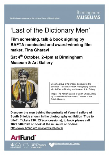 'Last of the Dictionary Men' @ Birmingham Museum and Art Gallery | Birmingham | United Kingdom